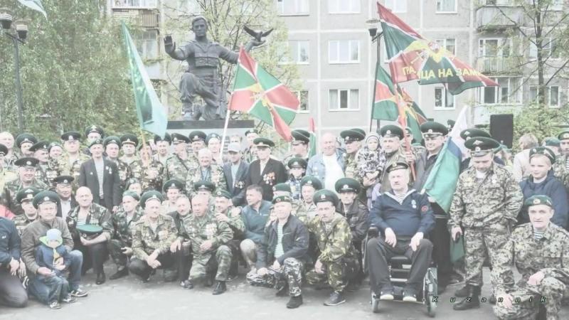 Память Поднималась зорька.афган