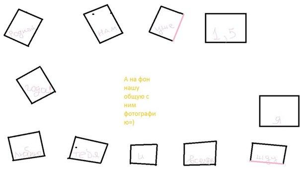Картинки в 2048 пикс в ширину и 1152 пикс в высоту космос