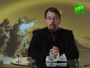 Лекция 24 1 Эсхатология Исаии из цикла Читаем Ветхий Завет