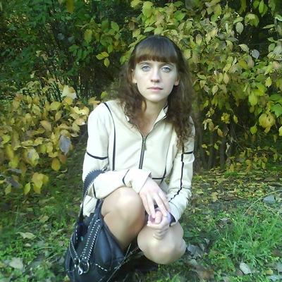 Анна Зайцева, 26 августа , Запорожье, id62921669