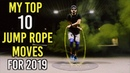 MY TOP 10 JUMP ROPE MOVES FOR 2019! YOU HAVE TO TRY THESE! | by Rush Athletics