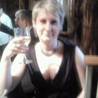Наталья Форманчук, 13 января , Саранск, id159100049