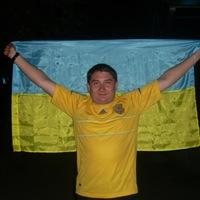 Дмітрій Поволоцький