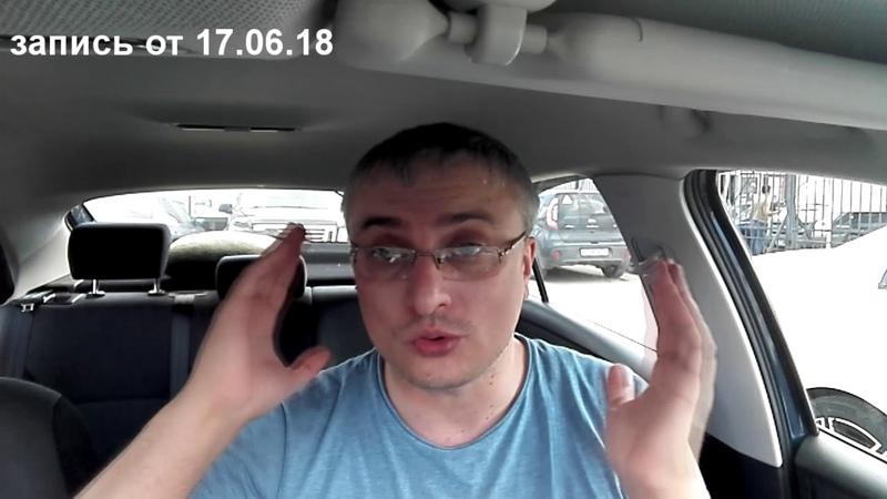 Кто виновник, в ДТП в центре Москвы?! Водитель жертва преступной халатности