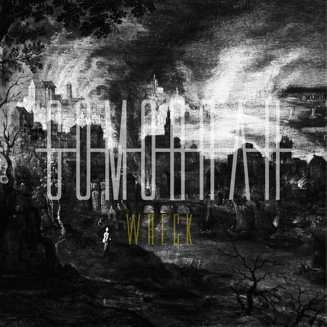 Gomorrah - [WRECK] [EP] (2016)