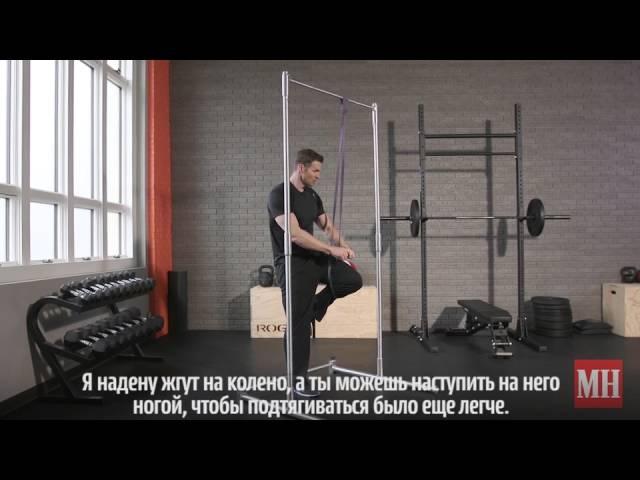 3 вида подтягиваний на развитие широчайшей мышцы спины