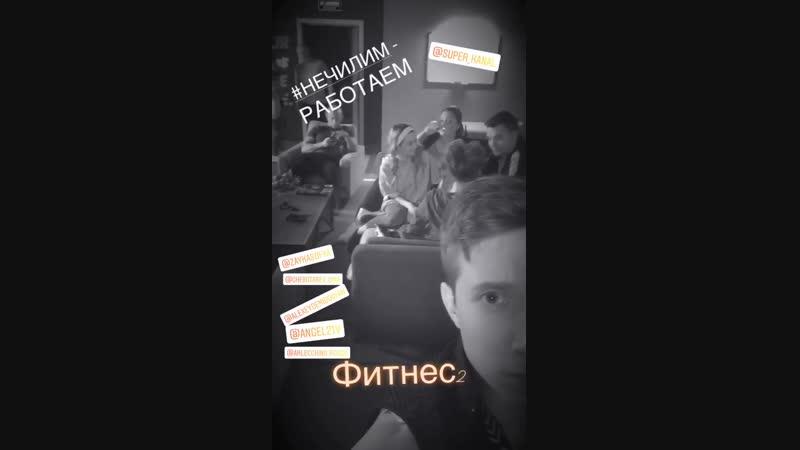 сторис Евгения Михеева