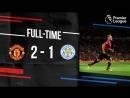 Манчестер Юнайтед 2:1 Лестер (АПЛ 18/19 1-й тур 11.08.2018)