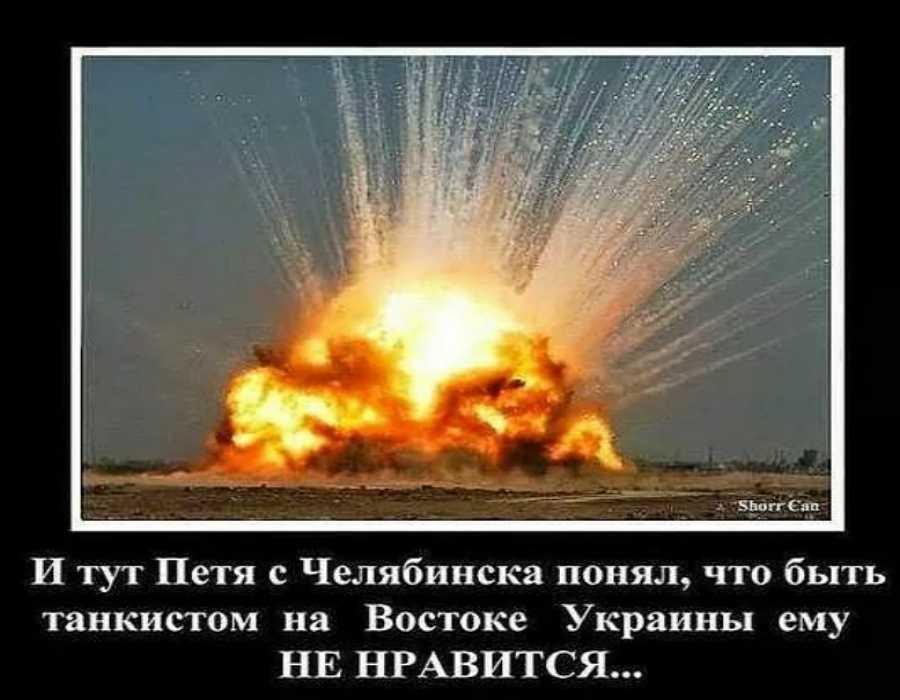 Подрыв росссийскогo танка на полигоне в Торезе 18 ноября 2018 года - Цензор.НЕТ 3768