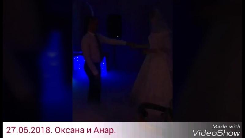 ❤ 27 06 2018 Свадьба Оксаны и Анара Лиловый зал