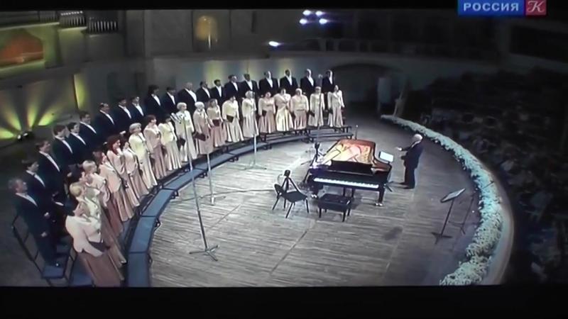 Старинная студенческая песня Наша жизнь коротка,Московский камерный хор. Художественный руководитель и главный дирижер Владими