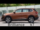 Brilliance V7 NEW flagship SUV from BMW Brilliance