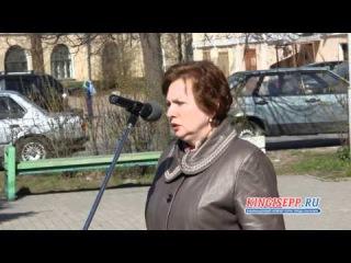 Митинг ликвидаторов аварии на ЧАЭС из Кингисеппа KINGISEPP.RU