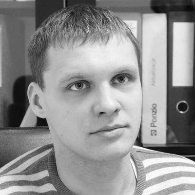 Александр Егоров, 30 апреля 1985, Минск, id4147972