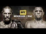 Конор Макгрегор vs Нейт Диас 2. Conor McGregor vs Nate Diaz 2