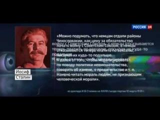 Константин Сёмин «АгитПроп» 30 08 2014.   Практически день в день с очередной, 75-й годовщиной начала Второй мировой войны в пока еще английском Уэльсе откроется саммит НАТО. Вот увидите: обсуждать ситуацию на Украине лидеры североатлантического мира буду