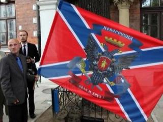 В Польше прошел митинг в поддержку населения юго-востока Украины