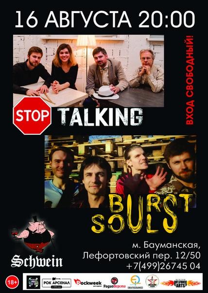 Stop Talking Burst Souls in Schwein