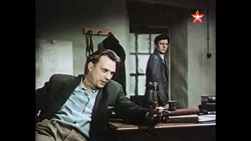 Искатели 1956 СССР Х ф