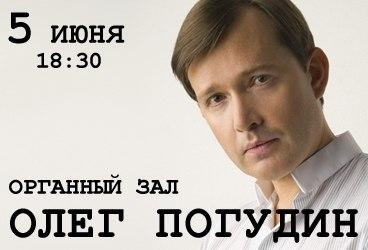 5 июня 2014 г, Набережные Челны 5wgK-fvbqEI