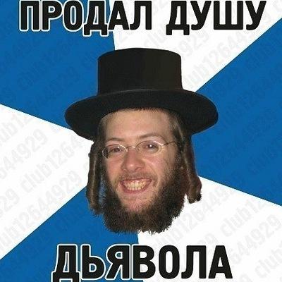 Юра Фадеев, 22 мая , Москва, id57092149