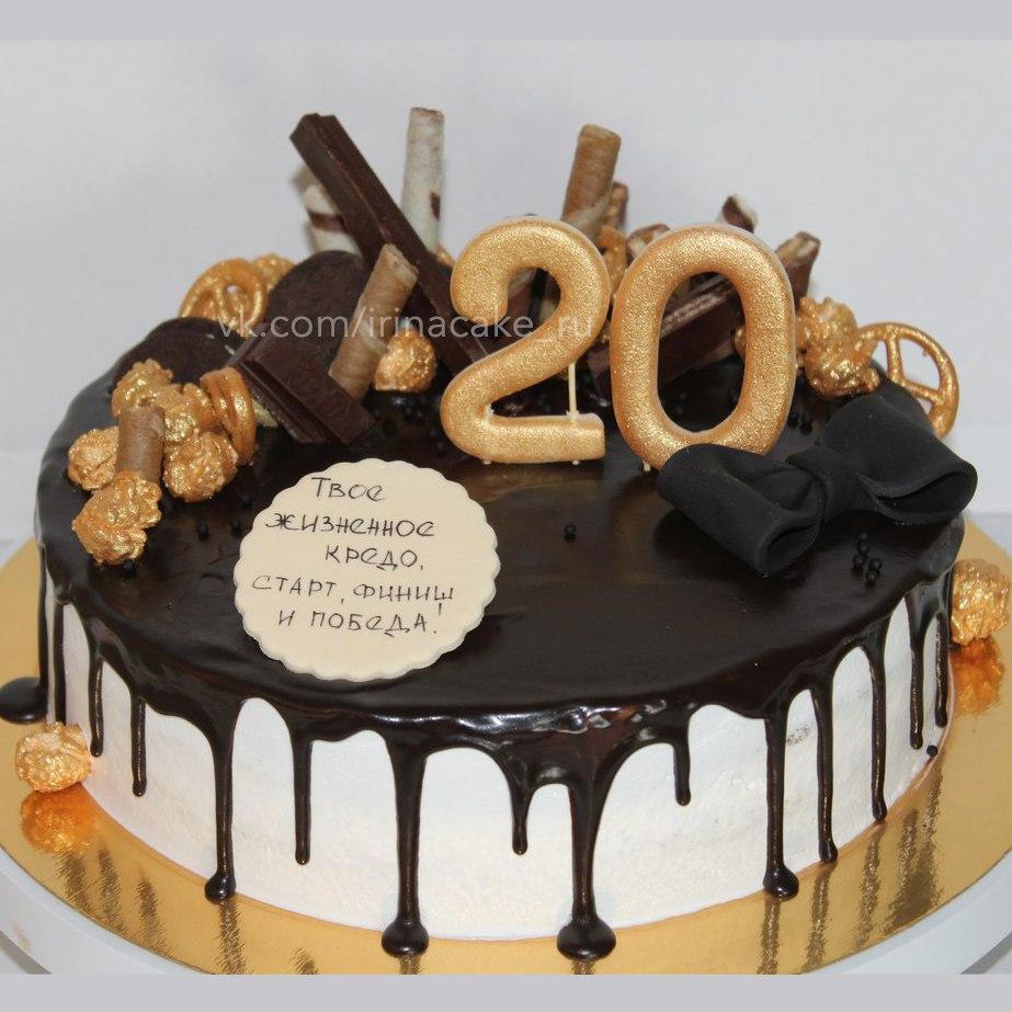 фото торты на 20 лет парню
