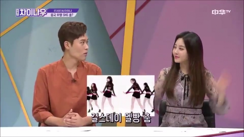 "181006 Превью к шоу ""Weekly China Now"""