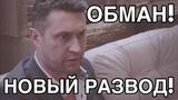Мошенники разводят простой народ ДК Воронеж
