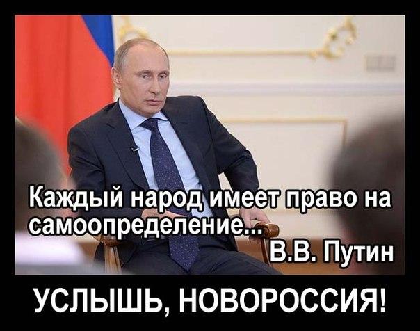 В ЕС заявляют, что санкции против близкого окружения Путина могут быть введены в ближайшее время - Цензор.НЕТ 9022