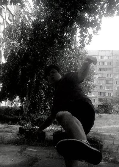 Роман Самойличенко, 10 июня 1989, Киев, id25036757