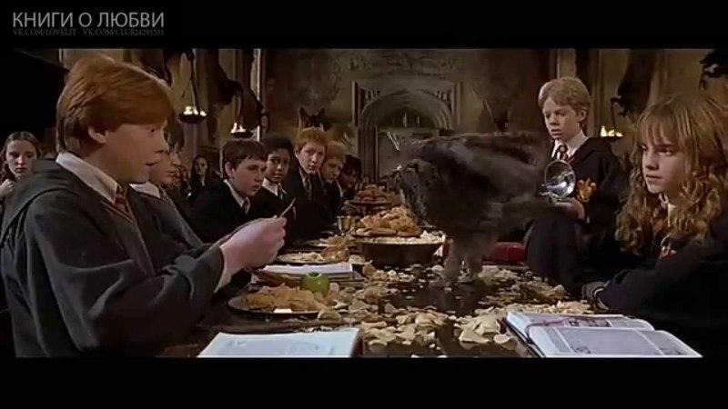 Трейлер «Гарри Поттер и Тайная комната» (2002, рус суб) HARRY POTTER AND THE CHAMBER OF SECRETS
