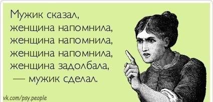 - Я слишком умная, чтобы ты смог соблазнить меня.  - Поэтому ты мне и нравишься.  © Дневники вампира