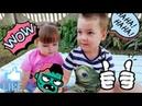 Вредные детки Захар и Лера открывают СЮРПРИЗЫ-ЗОМБИ!Водяные раскраски, дети веселятся!