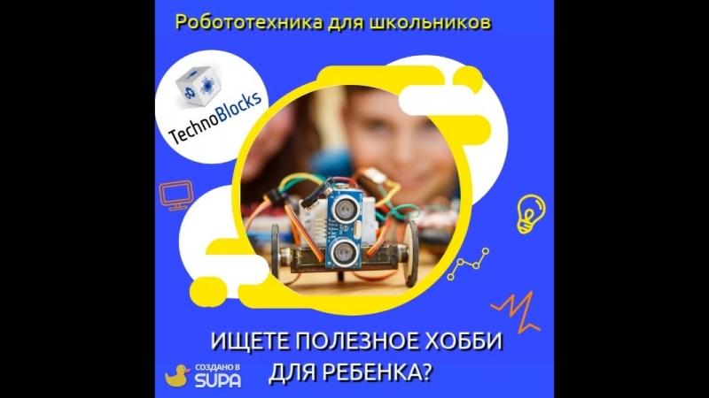 Рекламная запись