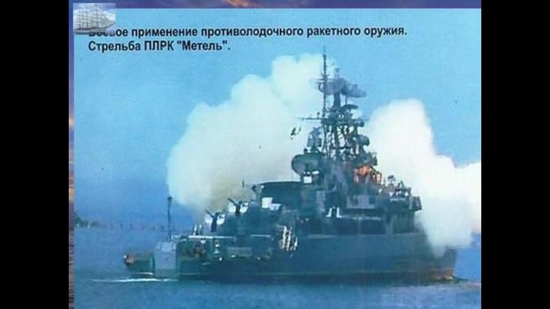 Надводный флот СССР на котором мы служили и которого сейчас нет! (2 часть)