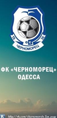 Слава Волков, 26 августа 1995, Одесса, id49473422