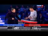 Мразь Хакамада в истерике ( Украина-Евромайдан) -так воно в оригіналі на ютуб!! яб назвала -ХВАЛА ЩО В РОСІЇ  ЩЕ Є РОЗУМНІ ПОЛІТИКИ!