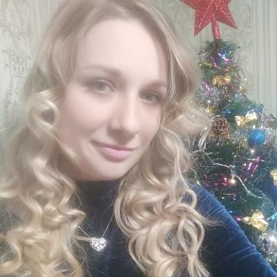 Алёна Молодчинина