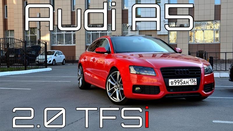 Audi A5 SportBack | Горячая, как мамочка Стифлера!