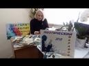 Басырова София Гелметдиновна заведующий отделением по доп образованию НЧФ УВО Университ управления ТИСБИ