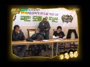 !Exclamation Mark, Great Heritage 74434 03, 위대한 유산 20070106