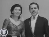 Нани Брегвадзе &amp ВИА''Орэра'' - Песня о Тбилиси