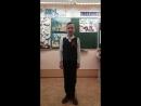Шатров Иван 1д класс МАОУ СОШ № 82