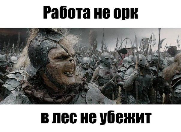 http://cs543106.vk.me/v543106423/6769/VKOO_xKpCMI.jpg