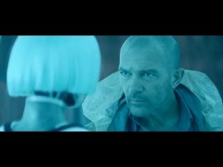 Страховщик / Autómata (2014) Трейлер