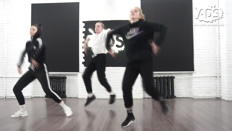 ANANKO DANCE SCHOOL_Choreo by Evgenii Ananko_Migos - Pure Water [Prod. By Mustard GYLTTRYP]
