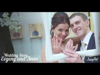 Wedding Story Clip Evgeny and Anna