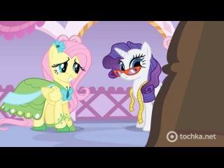 Мой маленький пони. Дружба - это чудо 1 сезон 14 серия смотреть онлайн трейлер бесплатно