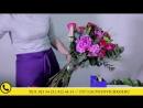 Как оформить оригинальный букет из пионов, роз и лилий