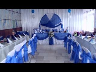 Свадебная съемка и оформление зала!